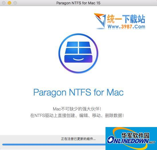 Paragon NTFS For Mac 15
